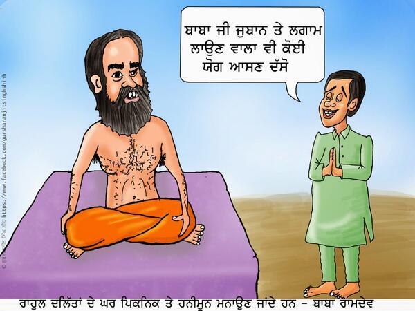 Gursharan Shinh Gursharanshinh Twitter