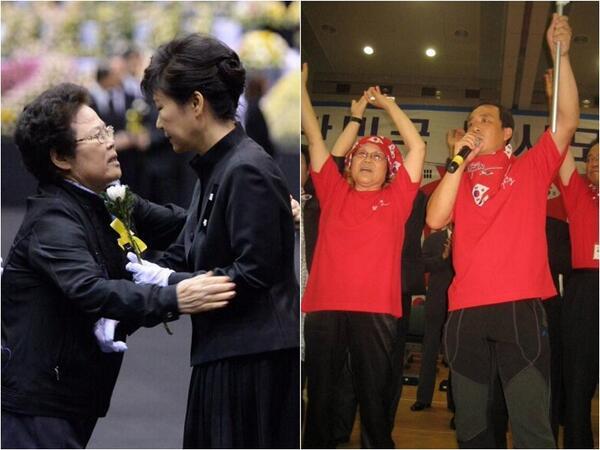 박근혜 분양소 동행했던 아줌마랑 닮은 분이 다른 선거현장에서도 보이는 것 같은