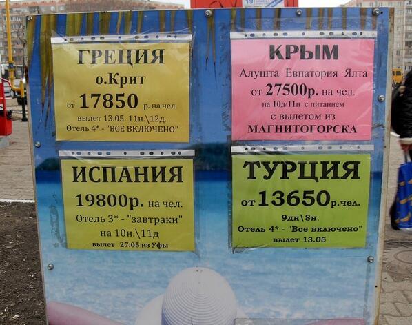 Украинский МИД вручил очередную ноту России из-за манипуляций на границе с Крымом - Цензор.НЕТ 9364