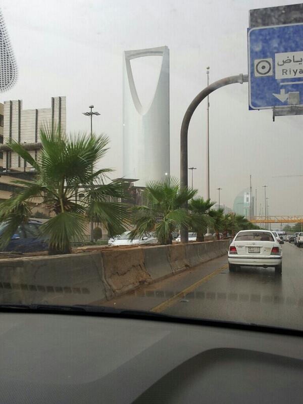 صور امطار وسيول و اجواء الرياض اليوم الاربعاء 1-7-1435