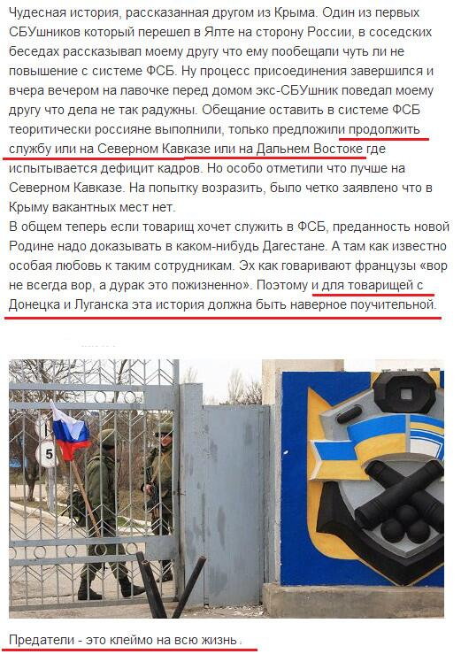 Совет Европы призывает немедленно освободить представителей ОБСЕ в Славянске - Цензор.НЕТ 6211