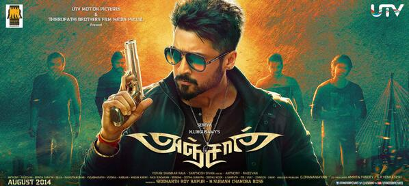 Suriya stuns in 'Anjaan' First Look [Pics]