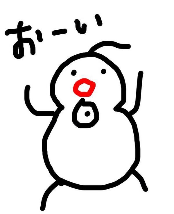 やっとアナ雪を観ました!レリゴー♫感動さめないウチに絵を描きました。雪だるまのオラフです(観てない方はネタバレ注意)→ http://t.co/O3LxK8Jcrs