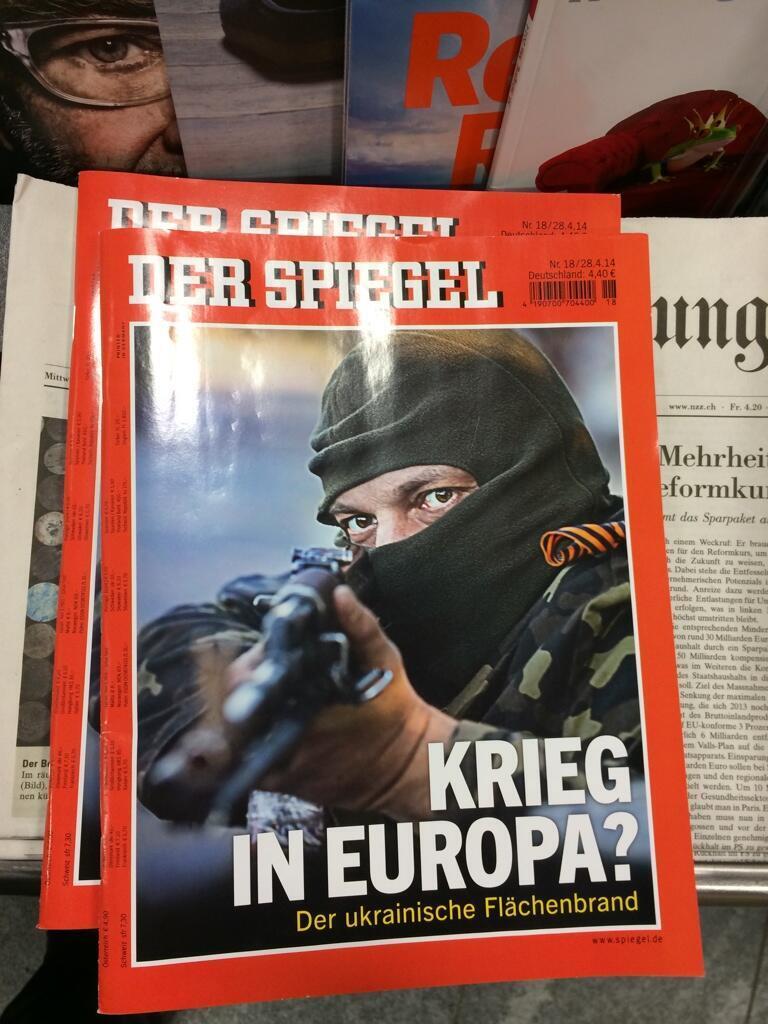 Прокуратура открыла дело по факту надругательства над флагом Украины сепаратистами в Мариуполе - Цензор.НЕТ 7008
