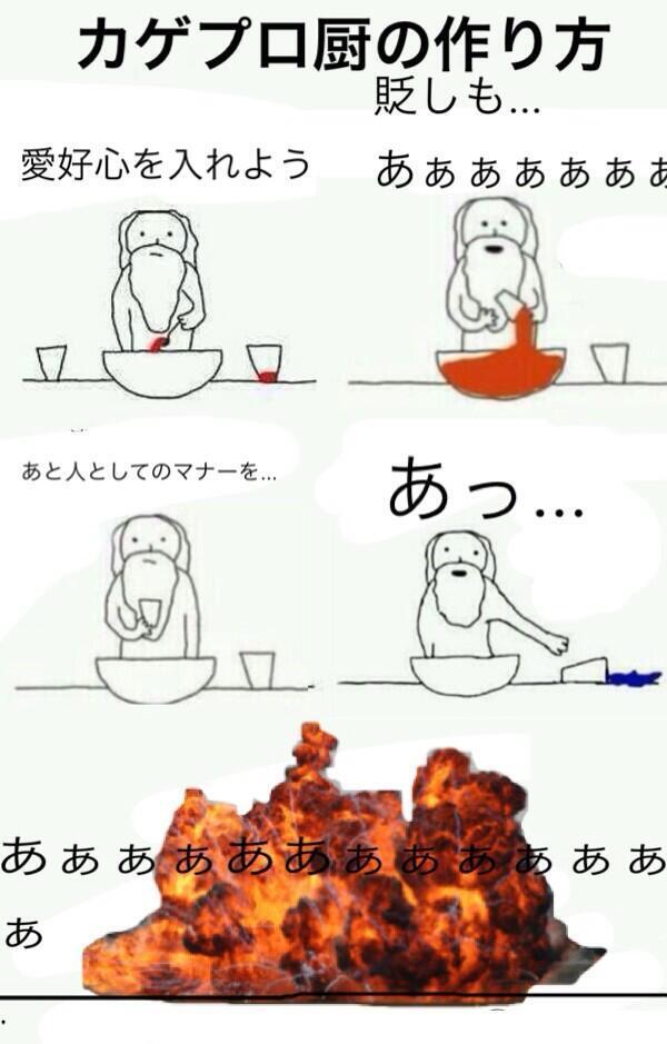 カゲプロ厨の作り方 https://t.co/ZxYPl4kvqS