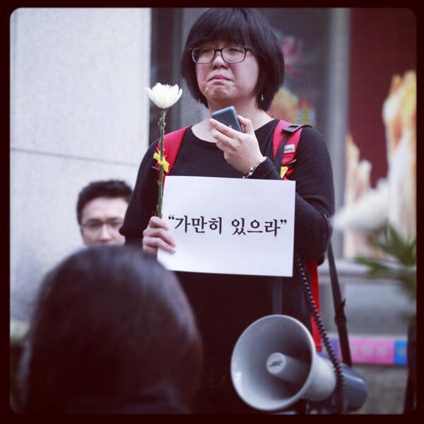 안녕들하지 못해서,  가만히 있을 수 없는 우리.  이제 무엇을 해야합니까?  #안녕들하십니까 #가만히있으라 #세월호 #sewol #prayforsouthkorea #protest #standingman http://t.co/4Kqutp4Orm