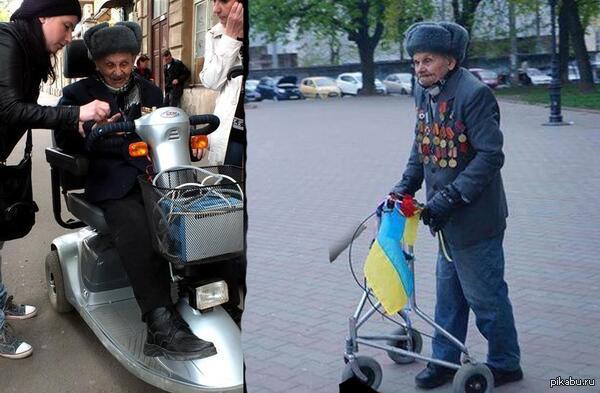 Помните дедушку ветерана с украинским флагом из Одессы? Его нашли, и сделали подарок http://t.co/k3IXOD13mE