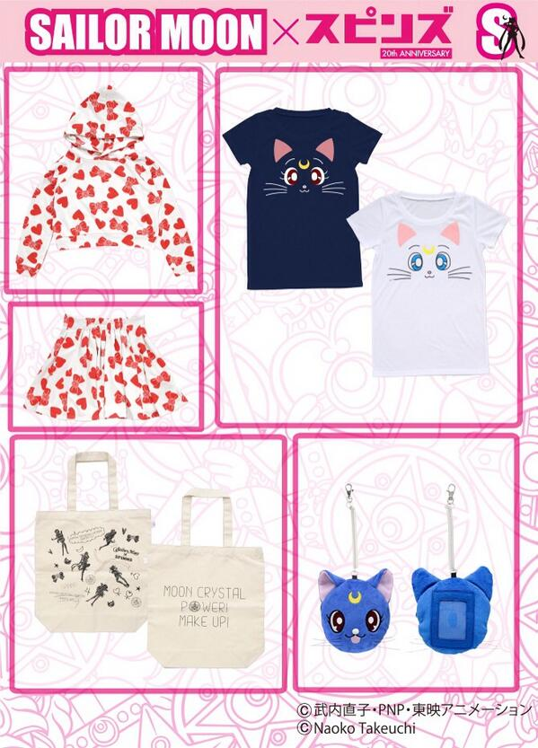 4bf54a8991e55 全国26店舗&スピンズ公式通販サイトにて♪ http   sailormoon-official.com goods fashion spinns.php  …pic.twitter.com 3aaoYffdmN