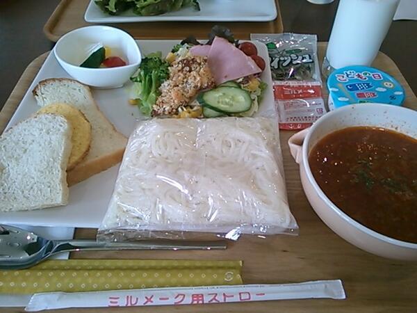 福井県立歴史博物館のカフェで「大人の給食」食べてきた!ミルメークにソフト麺懐かしかった! http://t.co/rTBW1drN6V