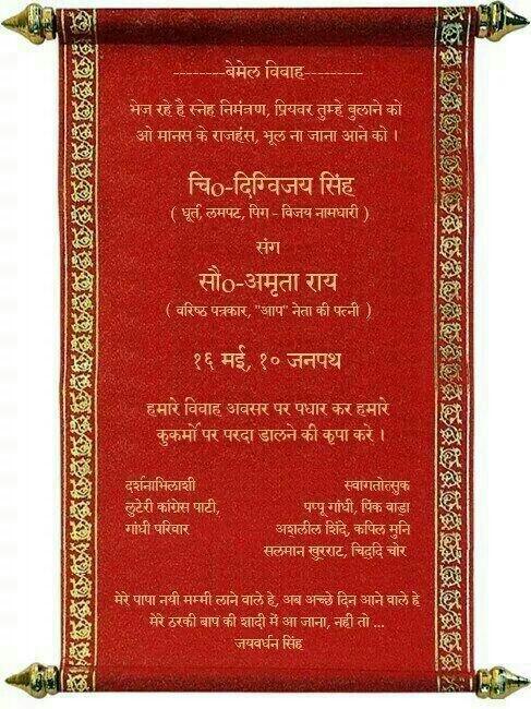 Sandeep melana on twitter dogvijay singh and amrita rai wedding bmoauwhceaaxjvrg stopboris Gallery