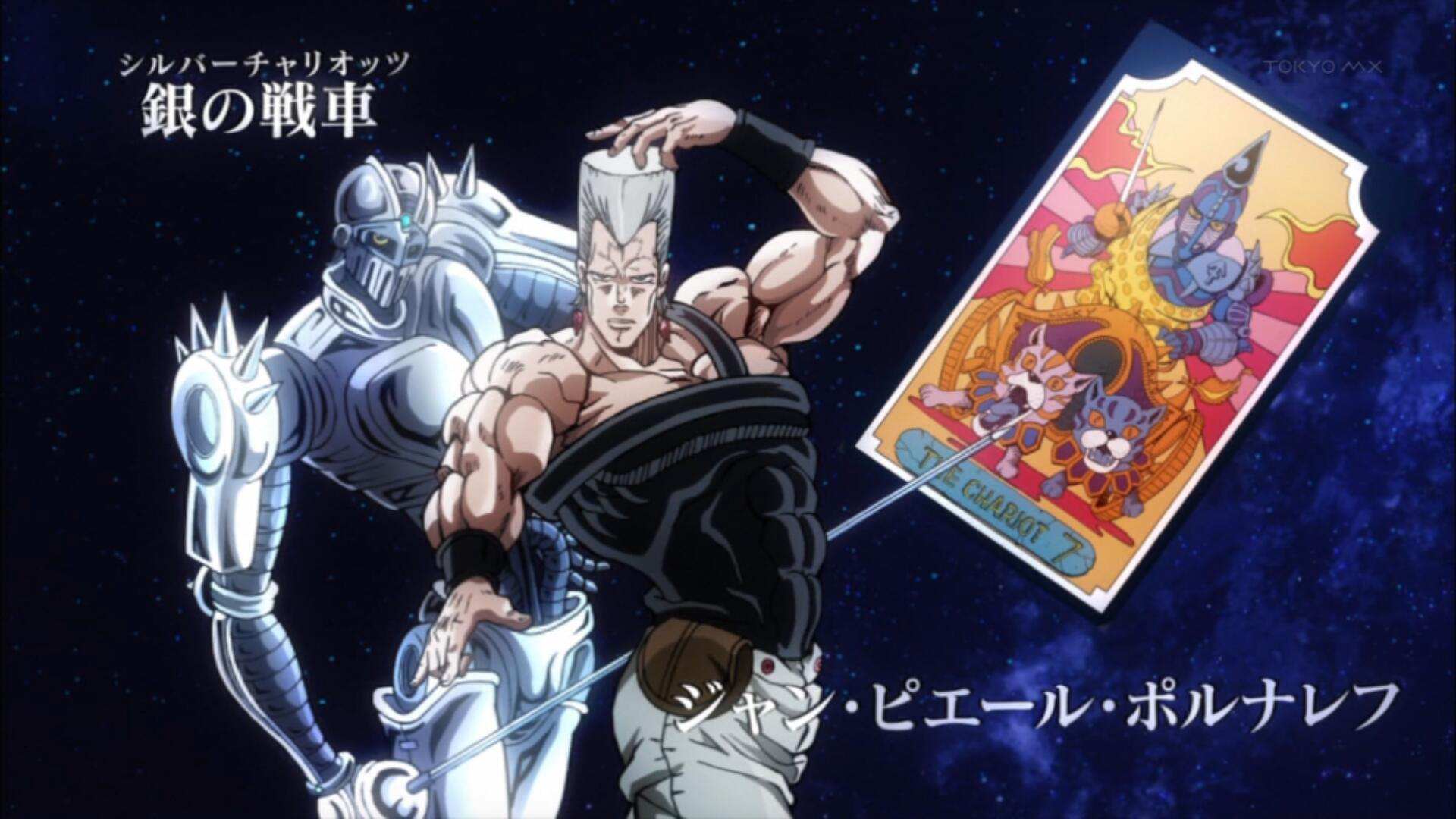 Image result for jean pierre polnareff chariot
