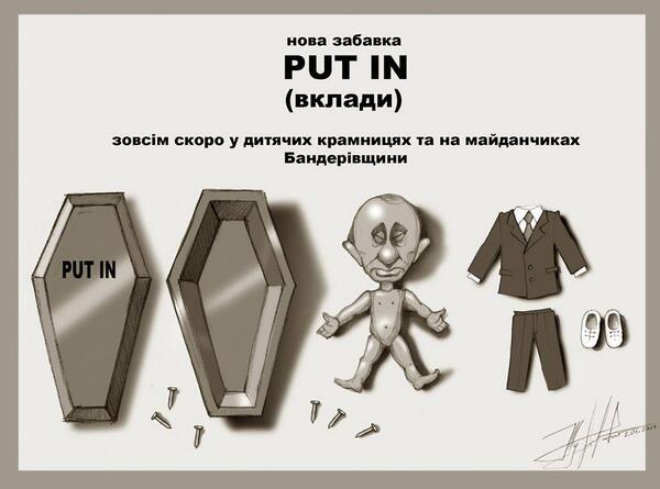 """""""Диверсанты попытались ввезти в Украину уран для создания """"грязной"""" ядерной бомбы"""", - СБУ - Цензор.НЕТ 541"""