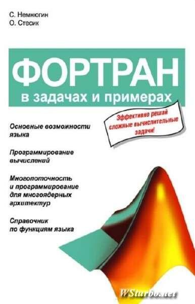 Climate Dynamics 2013