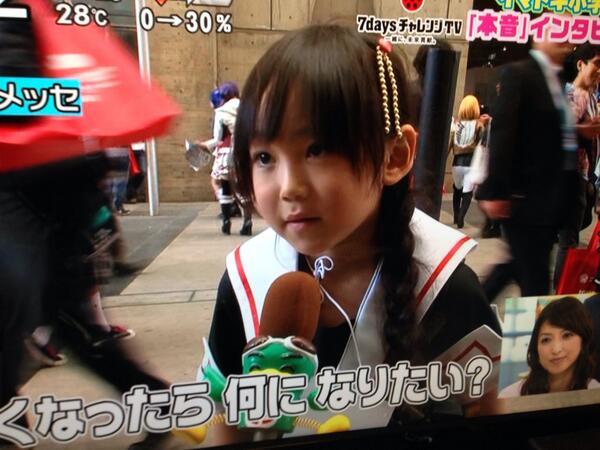 ズムサタでいいもの見れた。時雨コスこ女児。