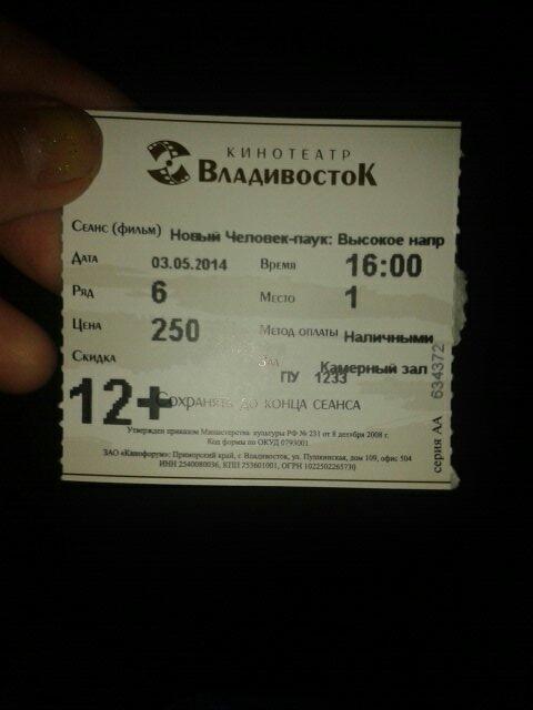 Человек-паук 2 фильм 2004