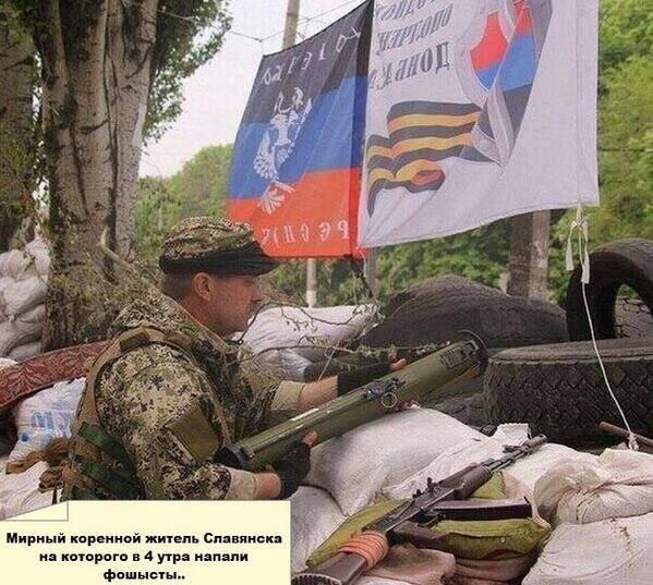 Столкновения в Одессе координировались диверсионными группами из России, - СБУ - Цензор.НЕТ 2956