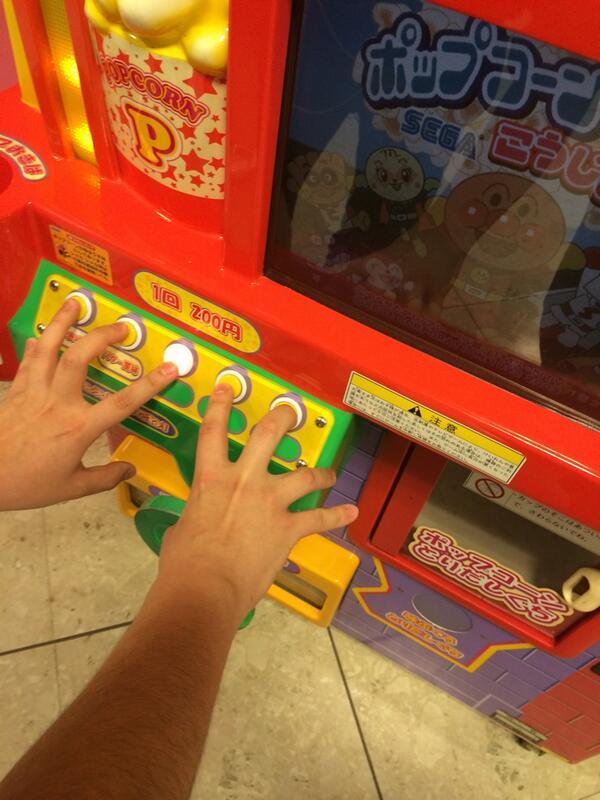 アンパンマンのポップコーンこうじょう2nd styleこんな感じの運指でやってます。初心者でもやりやすいのでオススメです http://t.co/RojEISi9Ex