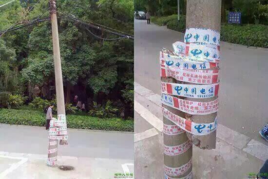 เทปกาวจีนนี่อึด เหนียว ทน http://t.co/kt60qITZ8x