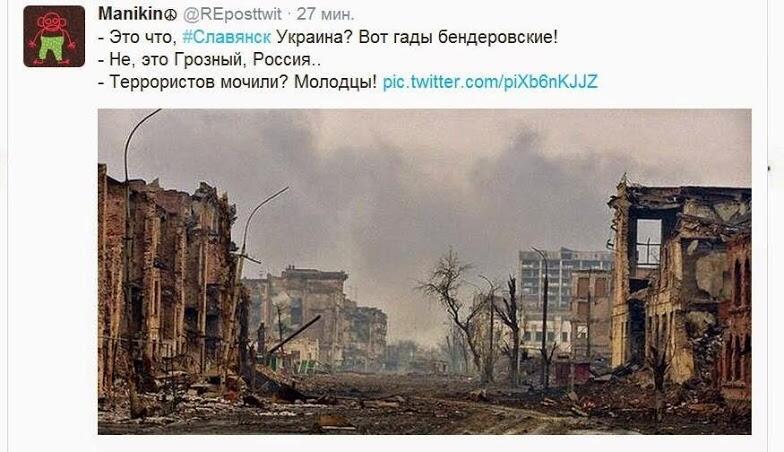 Сегодня в Славянске и Краматорске возобновится вещание украинских каналов, - глава НТКУ - Цензор.НЕТ 7333