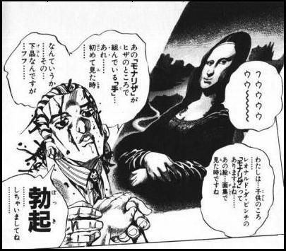 吉良 吉 影 モナリザ 吉良吉影 - Wikipedia