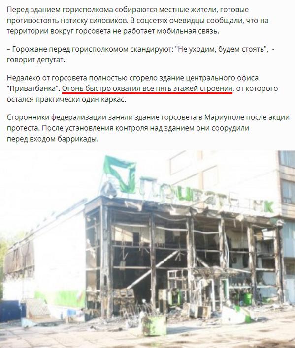 Сегодня в Славянске и Краматорске возобновится вещание украинских каналов, - глава НТКУ - Цензор.НЕТ 225