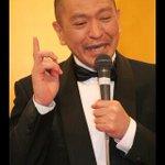 Image for the Tweet beginning: 松本人志 「テレビ付けながら寝てる人もおんねんから静かにしろ!」