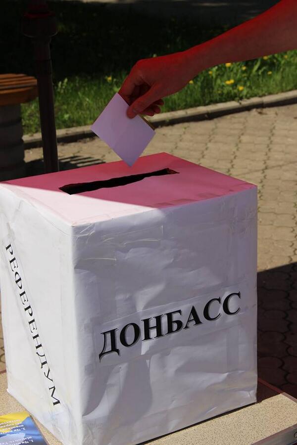 В Facebook появилась группа, посвященная референдуму о воссоединении Донецкой, Луганской и Днепропетровской областей - Цензор.НЕТ 7429