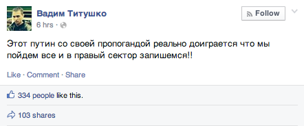 Боевики на Донетчине похитили депутата - Цензор.НЕТ 7931