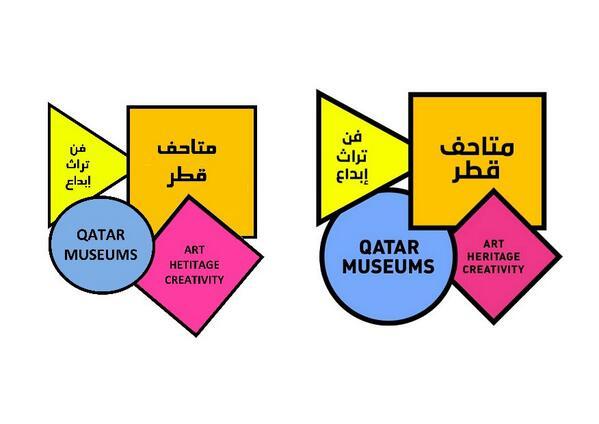 في الصورة، شعارين: أحداهما الشعار الرسمي، و الاخر قمت بعمله في٥دقايق.يعني حتى مش متعوب عليه ايهما الاصلي؟ #متاحف_قطر http://t.co/k5JZK8T3Cl