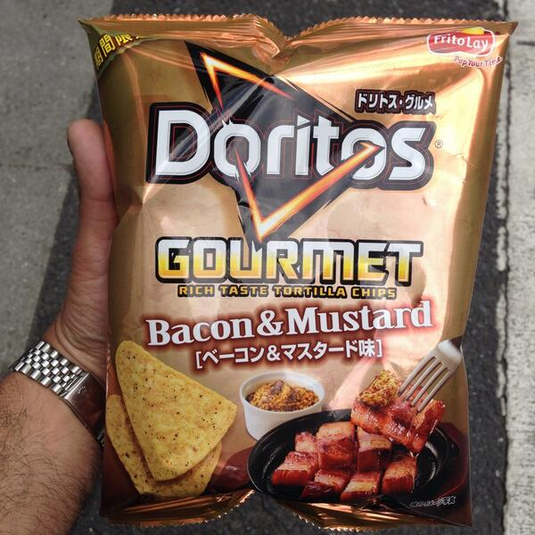 Thank you Doritos Japan God. http://t.co/GXapmBOaKd