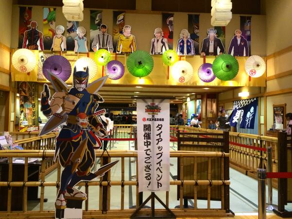 「劇場版 TIGER & BUNNY -The Rising-」東京・お台場大江戸温泉物語コラボはいよいよ明日5/18(日)まで!スタンプラリーシート販売は19時、グッズ販売は20時までですのでご注意ください。 #tigerbunny