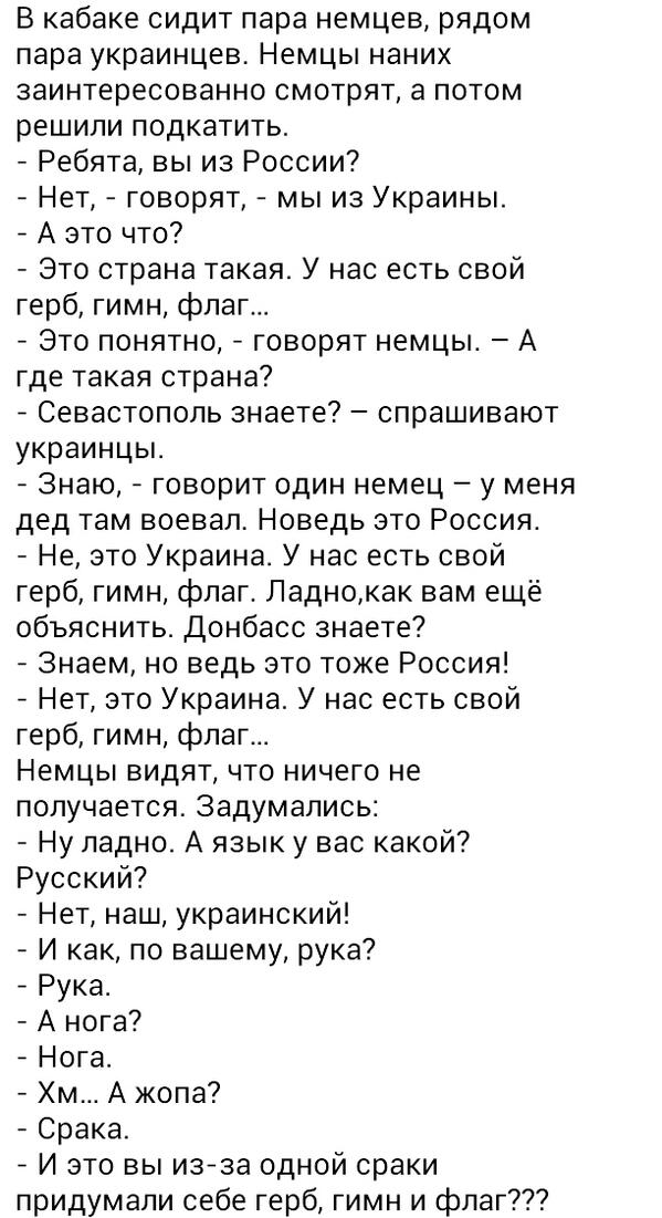 Анекдот. http://t.co/SuDbn3WYE5