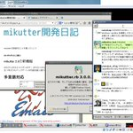 Windows Virtualbox で mikutter