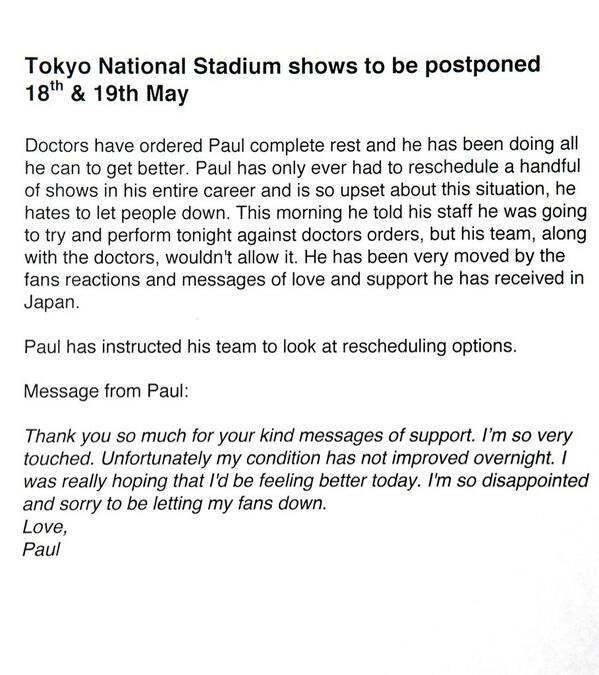 ポールからの正式コメント来ました、、 RT @PaulMcCartney: Tokyo National Stadium shows to be postponed - here is the statement http://t.co/85mo3WD8tX