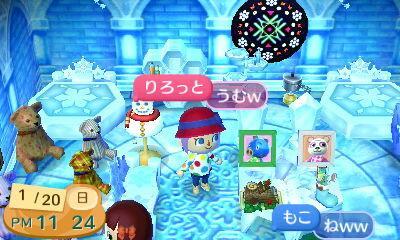 森 家具 あつ 雪