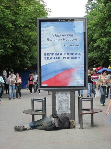НАТО заверило Украину во всесторонней поддержке и дальнейшем сотрудничестве - Цензор.НЕТ 3917