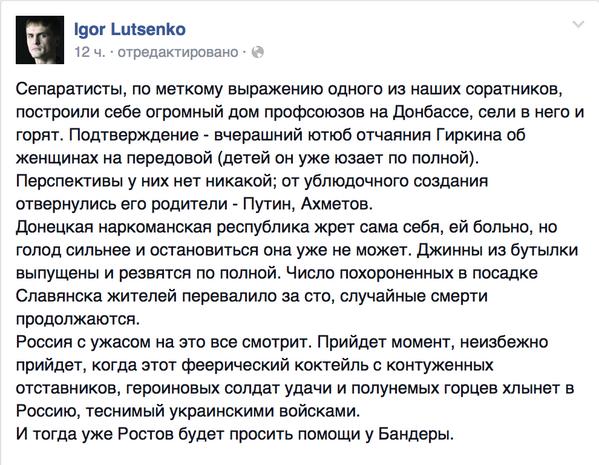 В Белом доме не получили свидетельств, что Россия отвела войска от Украины - Цензор.НЕТ 7613