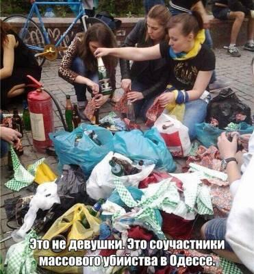 РОССИЯ-УКРАИНА-КРЫМ - Страница 36 BnBoy2aCUAAp8u9