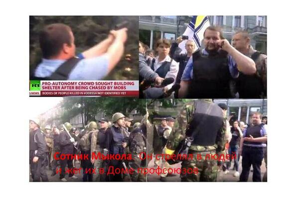 РОССИЯ-УКРАИНА-КРЫМ - Страница 36 BnBqXzQCYAAvYd8