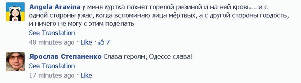 РОССИЯ-УКРАИНА-КРЫМ - Страница 36 BnBts-xCcAASule