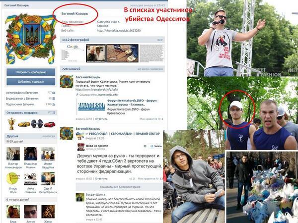 РОССИЯ-УКРАИНА-КРЫМ - Страница 36 BnBwFpKCEAAjmre
