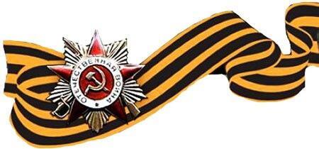 Поделись своей историей, связанной с Великой отечественной войной. http://t.co/7iqkCknNXm http://t.co/696GeWCEHG