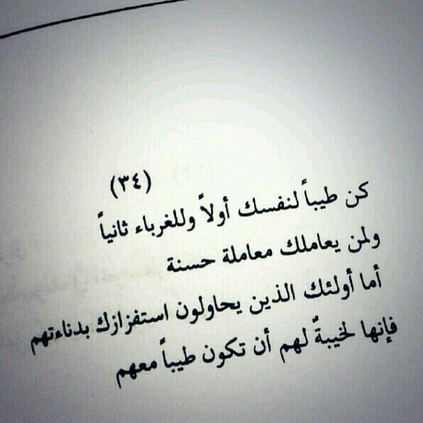 #علمتني_الغربة @3alematnialgrba http://t.co/rjFt7wwGKH