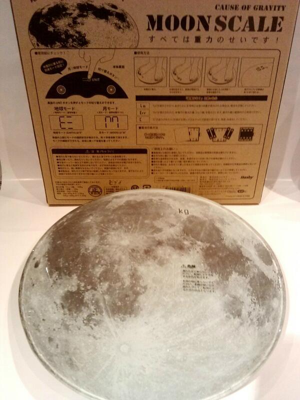 月の体重計が入荷したよー!デザインが可愛いだけじゃないんです!なんとこれ!体重が6分の1で表示されるのです!!画期的!素敵!!月の重力最高!!!地球モードにすれば普通の表示もできますよー! pic.twitter.com/4hdHDKSxdO
