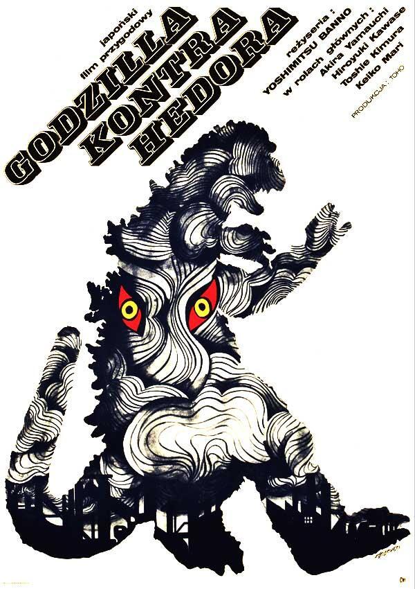 海外版ゴジラ映画のポスターでも、もっとも洒落たデザインなのが、このポーランド版『ゴジラ対へドラ』。ジャポニズムとアールヌーボ様式の合わせ技。ヘドラの目玉はまるで歌舞伎役者のようだ、ニクイ。 http://t.co/uYPv0UnA0r