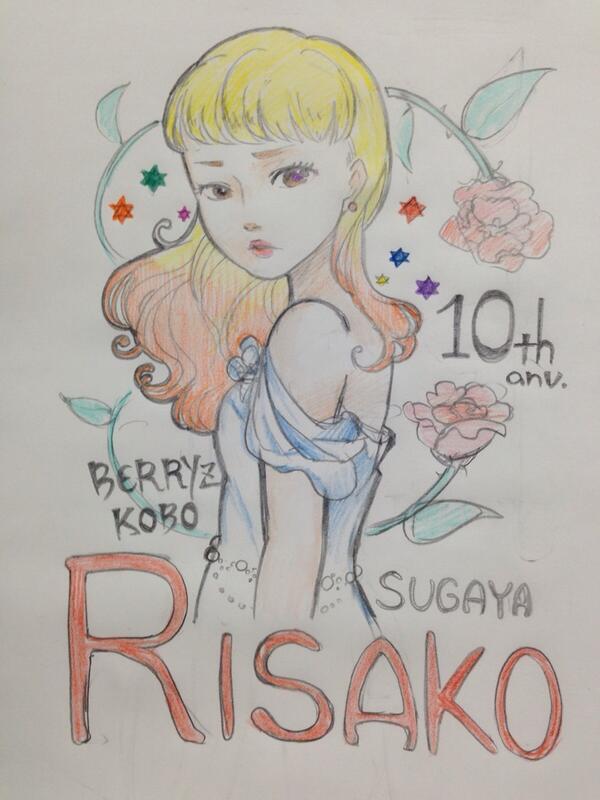 モリエスは『菅谷梨沙子』を描きましょう。 http://t.co/8tMSCIvH0n http://t.co/lELJ2u8TTL