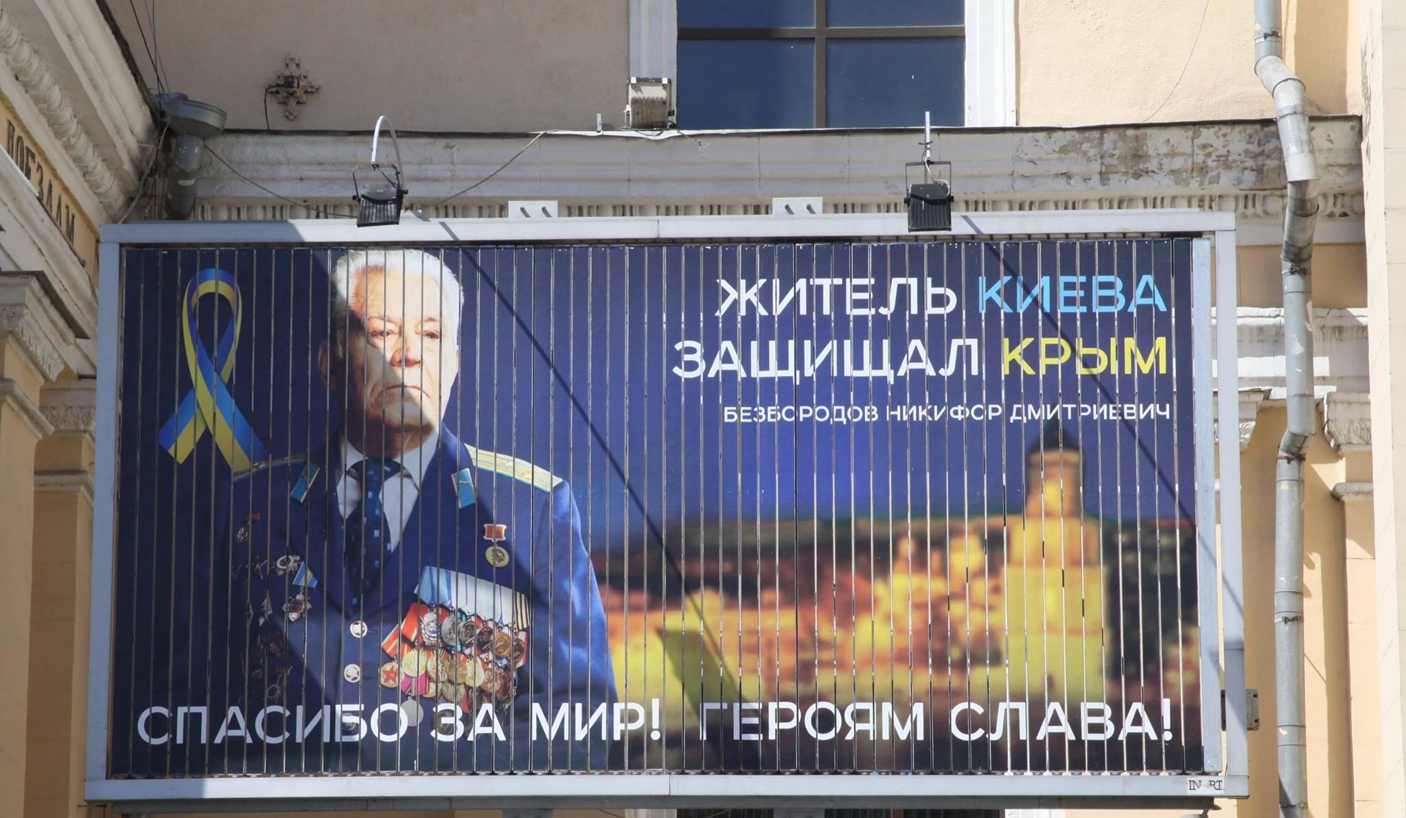 Президент ЕС Ромпей в понедельник посетит Киев - Цензор.НЕТ 8285