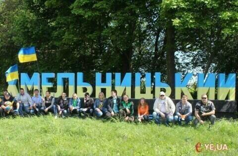 Президент ЕС Ромпей в понедельник посетит Киев - Цензор.НЕТ 2695