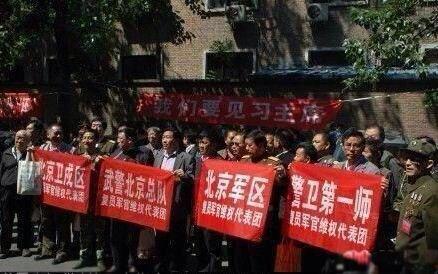 #狗咬尾巴定律 RT @lantudou: 有多少人能认识到,他们今天的待遇,都和二十五年前有莫大的关系~ RT @ZhouFengSuo  退伍军人维权,打出所属部队。 所有这些单位都曾参加了八九北京戒严,六四镇压。  http://t.co/LNBVUh3M4I