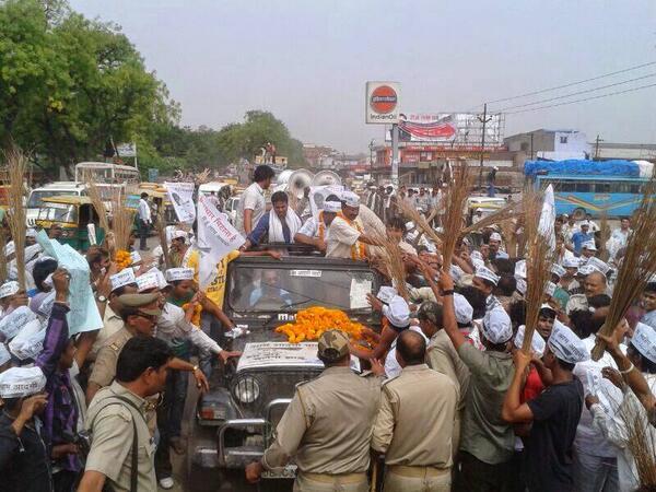 AAP in Varanasi